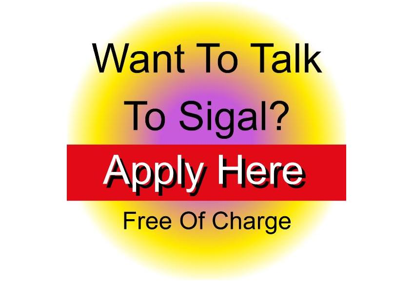 Sigal's Website